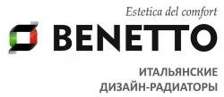 Дизайн-радиаторы BENETTO