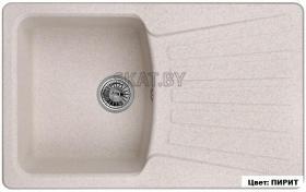 Мойка кухонная GRANULA GR-8001 оборачиваемая (ПИРИТ)