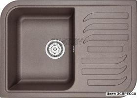 Мойка кухонная GRANULA GR-7001 оборачиваемая (ЭСПРЕССО)