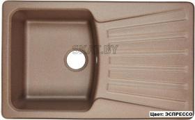 Мойка кухонная GRANULA GR-8001 оборачиваемая (ЭСПРЕССО)