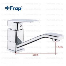 FRAP F4546 (смеситель хромированный для кухни ф35-гайка)