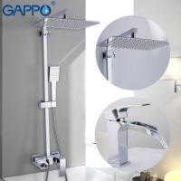GAPPO G2407-20 (душевая система с верхним душем, смесителем и ручной лейкой хром)