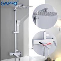 GAPPO G2417-8 (белый хромированный душевая система смеситель)