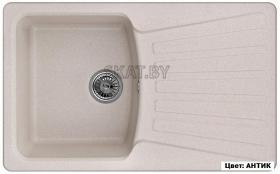 Мойка кухонная GRANULA GR-8001 оборачиваемая (АНТИК)