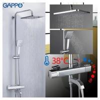 GAPPO G2491 (душевая система с верхним душем, термостатом и ручной лейкой, излив является переключателем на лейку хром)