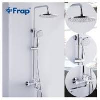 FRAP F2441 (белый хромированный душевая система со смесителем)