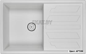 Мойка кухонная GRANULA GR-8002 оборачиваемая (АРТИК)