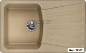 Мойка кухонная GRANULA GR-8001 оборачиваемая (БРЮТ)
