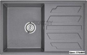 Мойка кухонная GRANULA GR-8002 оборачиваемая (ГРАФИТ)