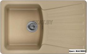 Мойка кухонная GRANULA GR-8001 оборачиваемая (ЖАСМИН)