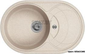 Мойка кухонная GRANULA GR-7801 оборачиваемая (КЛАССИК)