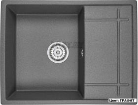 Мойка кухонная GRANULA GR-6501 оборачиваемая (ГРАФИТ)