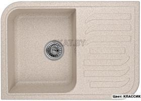 Мойка кухонная GRANULA GR-7001 оборачиваемая (КЛАССИК)