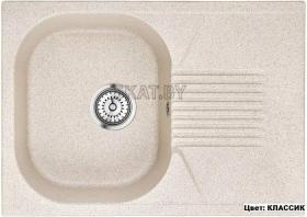 Мойка кухонная GRANULA GR-7002 ОБОРАЧИВАЕМАЯ (КЛАССИК)