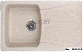 Мойка кухонная GRANULA GR-8001 оборачиваемая (КЛАССИК)