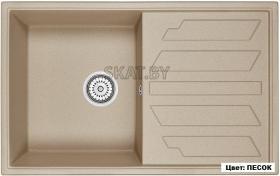 Мойка кухонная GRANULA GR-8002 оборачиваемая (ПЕСОК)