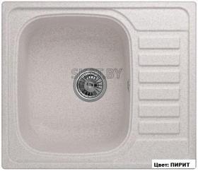 Мойка кухонная GRANULA GR-5801 оборачиваемая (ПИРИТ)