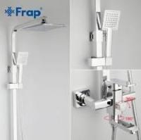FRAP F2420 (душевая система со смесителем хромированный излив поворотный)