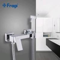 FRAP F7504 (гигиенический душ со смесителем хромированный)